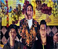 فيديو.. أحمد شيبة وأوكا وأورتيجا في أغنية «إمتى»