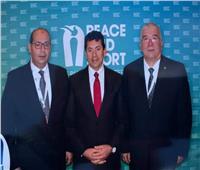 صبحى وجبر وإدريس يشاركون في مؤتمر «السلام والرياضة» بموناكو