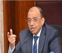 وزير التنمية المحلية يتابع إجراءات المحافظين لمواجهة الأمطار