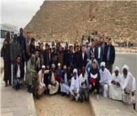 «أكاديمية الأزهر» تنظم رحلة للأهرامات للأئمة الوافدين