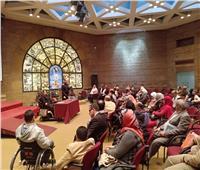 الهيئة الإنجيلية تنظم لقاء «مبادرة تشريعات عادلة للأشخاص ذوي الإعاقة»