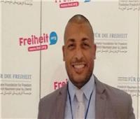 نائب رئيس حزب المؤتمر: «الحق في التنمية» من أهم القضايا المطروحة بمنتدى شباب العالم