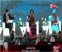 نهاد أبو القمصان: الرئيس السيسى يقدر المرأة المصرية