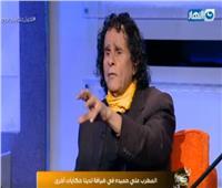 فيديو| علي حميدة: نجحت في الإذاعة بسبب أم كلثوم