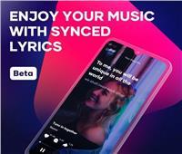 الشركة المالكة لـ«TikTok» تنافس «Apple Music» بتطبيق جديد