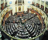 حصاد مجلس الـنواب خلال الأسبوع