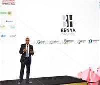 «مكي» يعلن انطلاق «بنية القابضة» من مصر و الإمارات