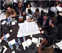 """تحديات ومخاطر """"البلوك تشين"""" على طاولة منتدى شباب العالم"""