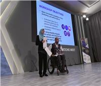 منتدى شباب العالم يستعرض حلولا مبتكرة لذوي الإعاقة