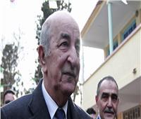 بعد فوزه..الرئيس الجزائري المنتخب يوجه رسالة للشعب