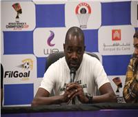 مدرب فاب الكاميروني: مبارتنا أمام سي إن إس إس الكنغولي تعتبر مباراة انتقام