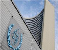 وكالة الطاقة الذرية تشيد بجهود الحكومة الإسبانية في مجال الأمان النووي