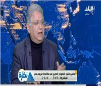 فيديو| جمال شيحة: الإرادة السياسية وراء قضاء مصر على «فيروس سي»