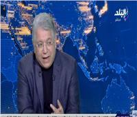 شاهد| جمال شيحة: مصر رائدة عالميا في علاج فيروس «سي»