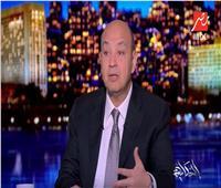 شاهد| مقدمة مؤثرة لـ«عمرو أديب» بسبب رحيل مخرج برنامجه  «شريف السقا»