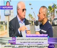 شاهد| محافظ جنوب سيناء: استبدال الكمائن بكاميرات المراقبة في شرم الشيخ