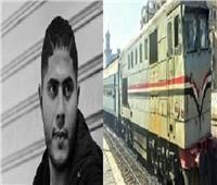 اليوم.. نظر قضية كمسري قطار طنطا في مقتل شاب وإصابة آخر