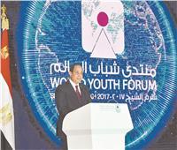 اليوم.. انطلاق النسخة الثالثة من منتدى شباب العالم بمدينة شرم الشيخ