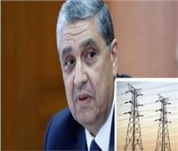 تعرف على أهمية حق الضبطية القضائية للعاملين بقطاع الكهرباء