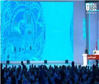 مرصد الإفتاء: منتدى شباب العالم رسالة سلام تسهم في مواجهة التطرف