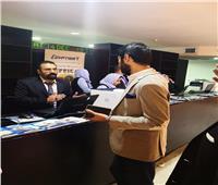 منتدى شباب العالم  حجز 7500 تذكرة من مصر للطيران حتى الآن