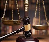إحالة طعن 5 موظفين على حكم فصلهم بسبب تعاطيهم مخدرات للمفوضين