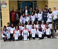 فضل وعبد الحق في ختام الدورة التدريبية لكرة القدم النسائية