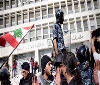 اشتباكات بين المتظاهرين وعناصر الشغب وقوى الأمن وسط العاصمة اللبنانية