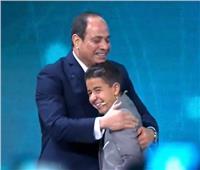 فيديو| في لمسة أبوية.. السيسي يحتضن الطفل زين يوسف