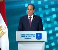 فيديو| الرئيس السيسي يعلن انطلاق النسخة الثالثة من منتدى شباب العالم