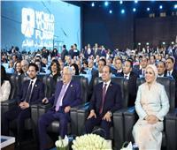 الرئيس السيسي يفتتح فعاليات منتدى شباب العالم بشرم الشيخ