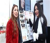 بداية 2020| إطلاق ماركة طبية عالمية لمستحضرات التجميل في السوق المحلي