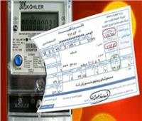 بينها«السرقات».. 4 حالات «أبلغ عنها» شركة الكهرباء منعًا لارتفاع الفاتورة