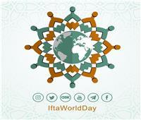 «الخارجية» تحتفي باليوم العالمي للإفتاء وتنشر مقالًا لمستشار المفتي