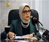 وزيرة الصحة: إنجاز323 ألف جراحة عاجلة بمبادرة الرئيس لقوائم الانتظار