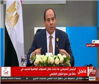 فيديو| الرئيس السيسي: الجيش المصري ليس له أهواء وغير متحزب