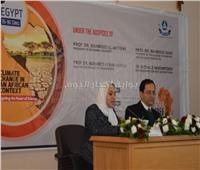 انطلاق مؤتمر «اليابان إفريقيا للإلكترونيات والاتصالات» بالإسكندرية
