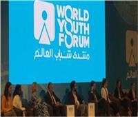 إحدى المشاركات بمنتدى الشباب: مصر تبعث رسالة سلام للعالم من شرم الشيخ