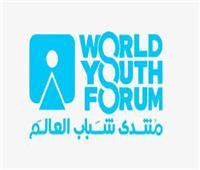 أصغر مشاركة بـ«منتدى الشباب» تبتكر تطبيقًا لمواجهة الأمراض في أفريقيا