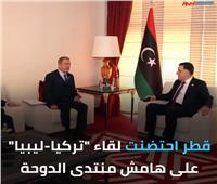 تقرير| في ليبيا.. كعادتها قطر ضد التيار!