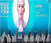 بث مباشر  برعاية الرئيس السيسي.. منتدى شباب العالم يواصل فعالياته