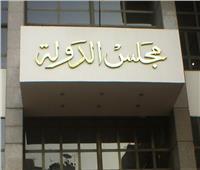 «القضاء الإداري» يرفض دعوى بدل عدوى لموظفة بالمالية