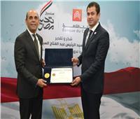 الرئيس السيسي يمنح بنك القاهرة شهادة تقدير لدعم أنشطة صندوق تحيا مصر