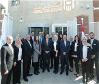 صور  البنك الأهلي المصري يفتتح الفرع الـ500 بـ«نيو جيزة»