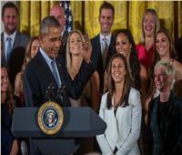 أوباما: النساء أفضل من الرجال «بلا منازع»