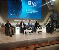 مناقشات ساخنة حول «أمن وسرية البيانات» بجلسات منتدى شباب العالم