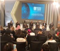 التدريب وتطوير المهارات تتصدر جلسة «تنمية رأس المال» بمنتدى الشباب