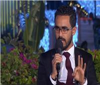 مشارك بمنتدى شباب العالم: خطة ليبيا تتمركز حول إعادة اقتصادها