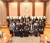 البابا تواضروس يستقبل كهنة ألماظة والهجانة وشرق مدينة نصر وزوجاتهم