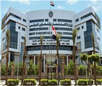 وزارة الاستثمار تعلن طرح 225 مشروعا بالمنطقة الاستثمارية بالصف